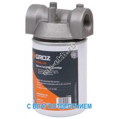 """Фильтр патронный для бензина и дизельного топлива GROZ FFS/10WB/BSP, арт. 45902 (Qmax=75 л/мин; 10 мкм; 1"""" BSP; с влагоотделением)"""