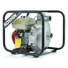 Мотопомпа бензиновая KOSHIN SERH-50Z o/s (Qmax=30 м³/час; Hmax=90 м; 50/25/25 мм; двигатель: Honda GX200 Hi-Revolution; с датчиком уровня масла)