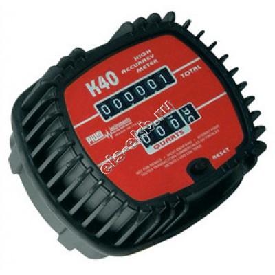 Счетчик механический PIUSI K40 LT/BSP, арт. F00490020 (1-30 л/мин, масло, биодизель)