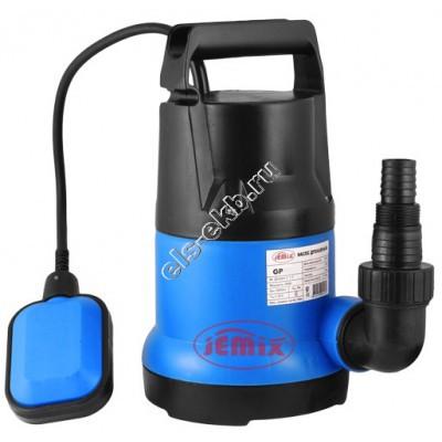 Насос дренажный погружной JEMIX GP-900 с поплавком (Qmax=12,5 м³/час; Hmax=9,5 м; 220В; 0,9 кВт; кабель 8 метров)