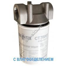 """Фильтр патронный для топлива CIM-TEK 400-HS-30, арт. 70065-1 1/2""""-16UNF (Qmax=90 л/мин; 30 мкм; с влагоотделением)"""