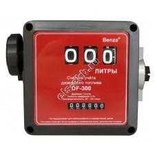 Счетчик механический BENZA DF-300 (20-120 л/мин; дизтопливо)