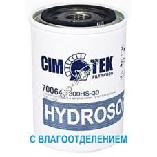 Картридж для фильтра CIM-TEK 300-HS-30, арт. 70064 (Qmax=80 л/мин; 30 мкм; с влагоотделением)