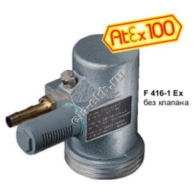 Двигатель пневматический для бочкового насоса FLUX F416-1Ex, арт. 10-41600020 (170 - 470 Вт, II 2 G c IIC T6)