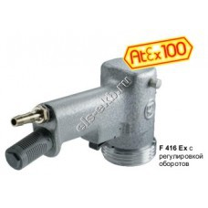 Двигатель пневматический для бочкового насоса FLUX F416-Ex, арт. 10-41600100 (170 - 470 Вт, II 2 G c IIC T6, с регулировкой скорости)