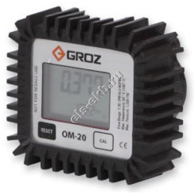 Счетчик электронный GROZ OM/20/1-2/BSP, арт. 45795 (1-30 л/мин, масло, дизель)