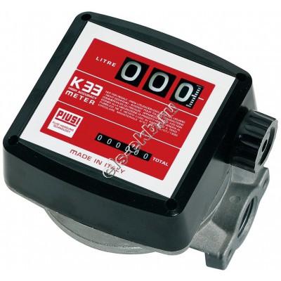 Счетчик механический PIUSI K33 Ver. D, арт. 000553000 (20-120 л/мин; дизтопливо)