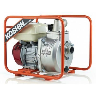 Мотопомпа бензиновая KOSHIN SERH-50B (Qmax=26,4 м³/час; Hmax=57 м; 50 мм; двигатель: Honda GX160)