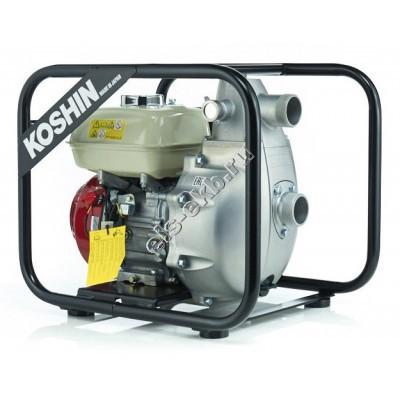 Мотопомпа бензиновая KOSHIN SERH-50V o/s (Qmax=25,8 м³/час; Hmax=80 м; 50/25/25 мм; двигатель: Honda GX160 Hi-Revolution; с датчиком уровня масла)