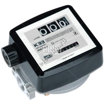 Счетчик механический PIUSI K33-ATEX Ver. D, арт. F00570030 (20-120 л/мин; бензин, керосин, дизтопливо)