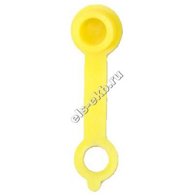 Колпачок защитный для конических пресс-масленок желтый GROZ CAP/GFT/YE/ST50, арт. 46702