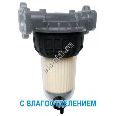 """Фильтр с колбой для топлива PIUSI FV-30, арт. F00611B10 (Qmax=70 л/мин; 30 мкм; 1"""" BSP; с влагоотделением, с запасным картриджем)"""